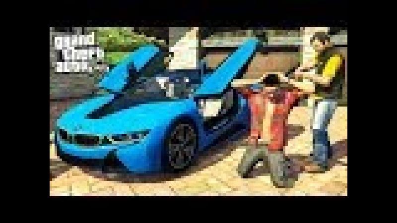 ГТА 5 МОДЫ РЕАЛЬНАЯ ЖИЗНЬ УКРАЛ BMW i8 У ЮТУБЕРА 3 В GTA 5! ОБЗОР МОДА GTA 5 ИГРЫ МУЛЬТИК ВИДЕО
