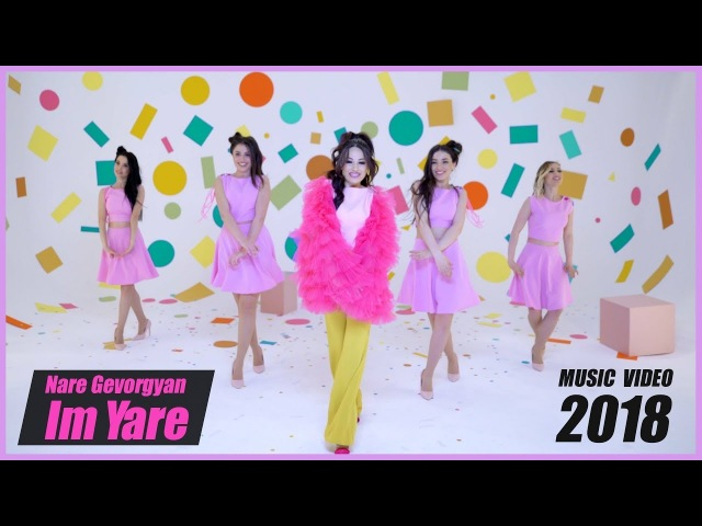 Nare Gevorgyan - Im Yare Նարե Գևորգյան - Իմ Յարը Official Music Video 2018