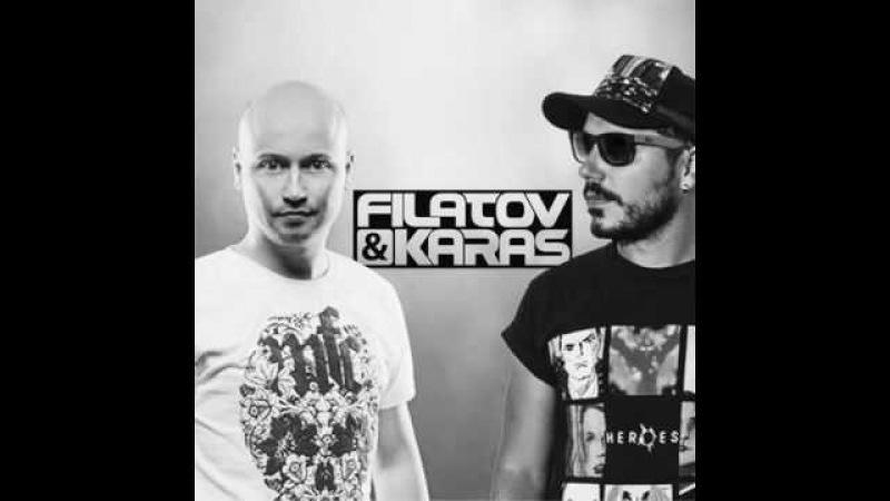 СБОРНИК. Filatov Karas. - Mix, (Clasic dance mix, 2017 год).