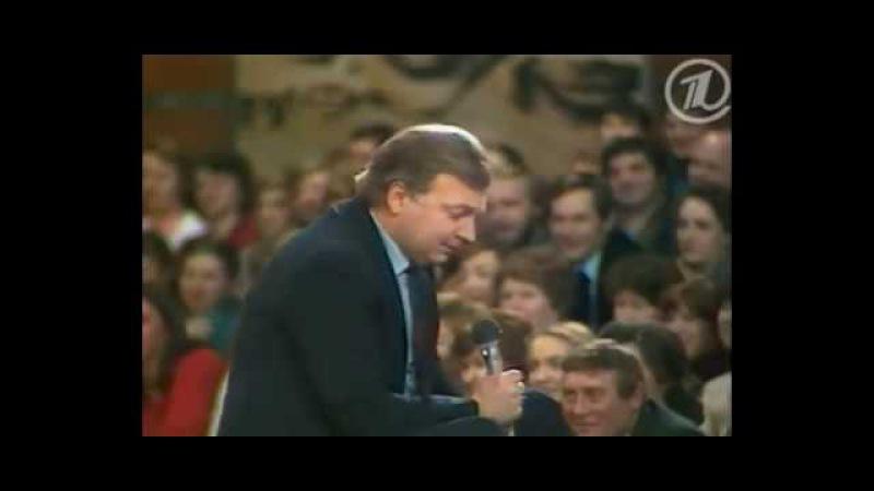 Георгий Менглет Спартак Мишулин и Михаил Державин - Суфлёр