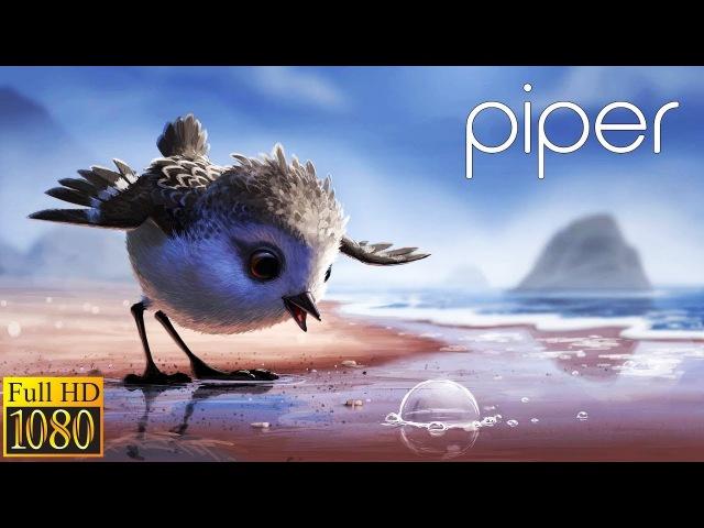 Pipers (Full Video) | Cute Animated Short Film | By Disney Pixar | Best Short Movie | Full HD 1080p