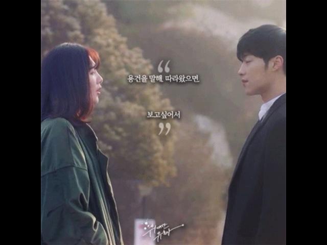 MBC 월화드라마 위대한 유혹자 Tempted on Instagram 🌹 투샷만 봐도 흐뭇한 철벽태희 앤 치명