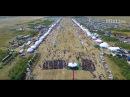 Празднование 350 летия Казыбек би