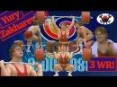 Yury Zakharevich 455kg (210245) @ 110kg! | 1988 - Olympics