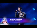 Chainsmokers 'Roses Bloodstream' Live At Capital's Jingle Bell Ball 2017
