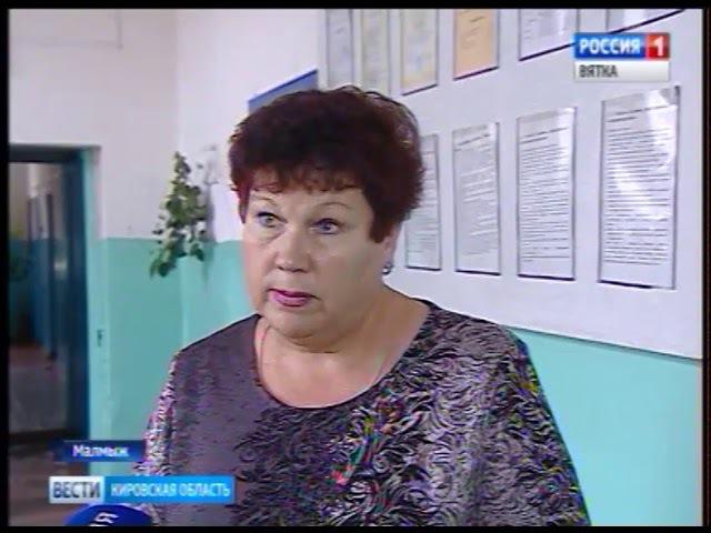 Здания Малмыжской школы № 2 не соответствуют современным требованиям(ГТРК Вятка)
