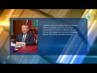 Алмазодобывающая отрасль – драйвер якутской экономики