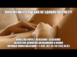 Мужская мастурбация: способы, польза и вред, последствия