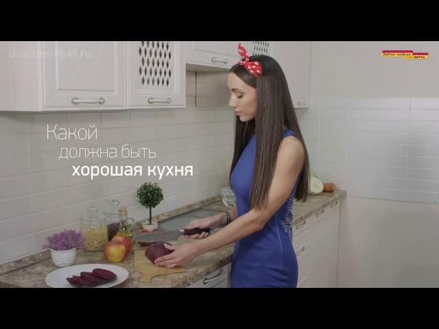 Краш-тест кухни Тиффани