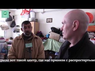Сирия: ФАН публикует интервью с беженцем из Пальмиры