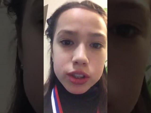 Alina Zagitova Periscope Archive For Fans 11.12.2015