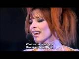 Mylene Farmer - L'Amour Naissant (Remix)