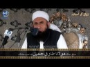 Which person remember 2 lac Hadees amazing story Maulana Tariq Jameel Bayan 2017best video
