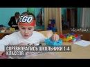 LEGO фристайл в Могилеве