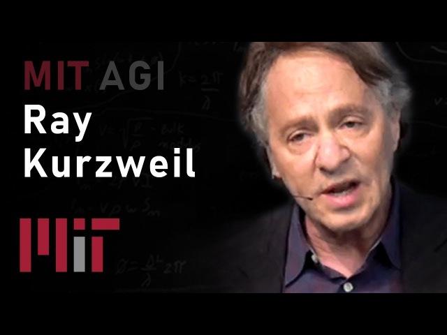 MIT AGI: Future of Intelligence (Ray Kurzweil)
