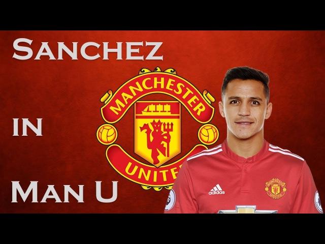 Alexis Sanchez - Skills Goals