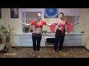 6 урок. Соединение движений груди и бедер.