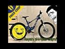 Покупать в магазине Триал Спорт Печальный опыт Обзор нового велосипеда Триал Спорт отзыв