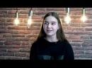 Дети говорят - Ксения Полежаева