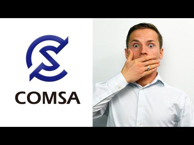 Обзор Comsa Инвестировать в Блокчейн Comsa Криптовалюта CMS
