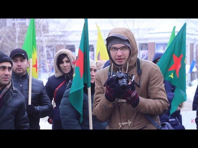 Курды Саратова. Митинг в поддержку Абдуллы Оджалана 15.02.2018. Abdullah Öcalan. Kurd