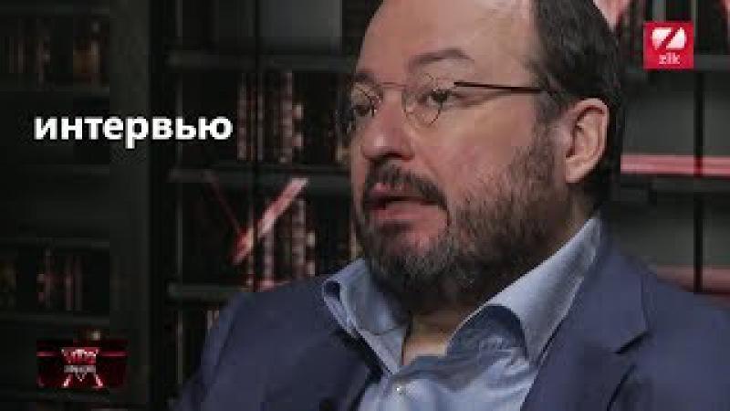 Белковский 13.09.2017. Интервью Хард на телеканале ZIK
