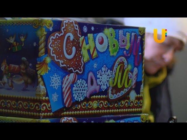 Многодетные и малообеспеченные семьи получили сладкие подарки от Нефтекамской ...