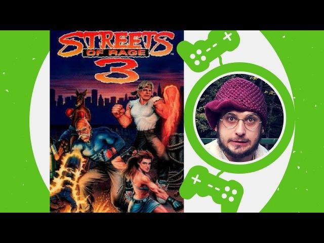 Streets Of Rage 3 / Sega Genesis / 1