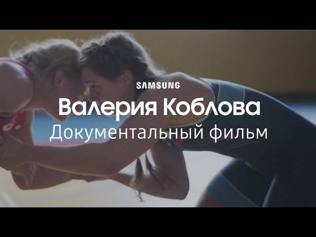 Валерия Коблова | Samsung YouTube TV | DoWhatYouCant | (12)