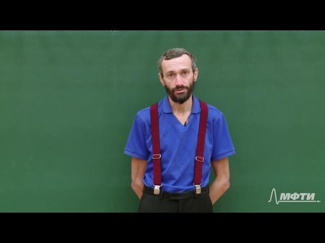 Алексей Савватеев Математический анализ Анонс