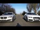 Чип тюнинг BMW F10. Замеры. Краткий обзор процесса.