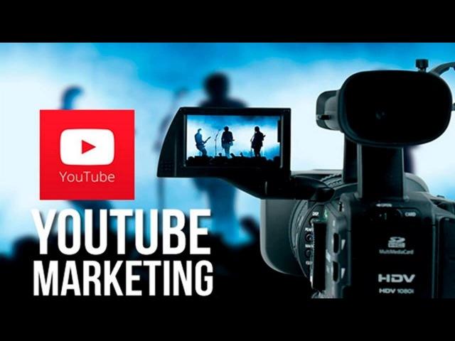 Продвижение видео на YouTube 2018 Раскрутка канала бесплатно Заработок на Ютубе 2018