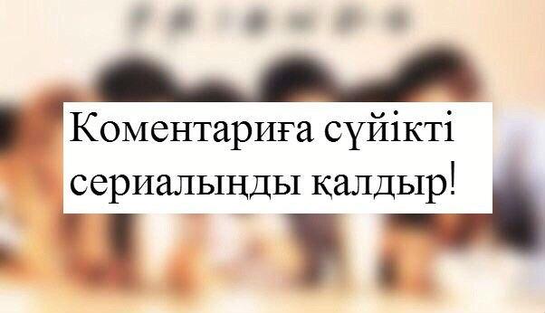 #ИнтерактивПТ  гоу🌚