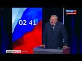 Выступление В.В.Жириновского на «Россия 1» 28.02.2018