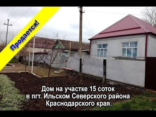 северский сайт край знакомств район краснодарский