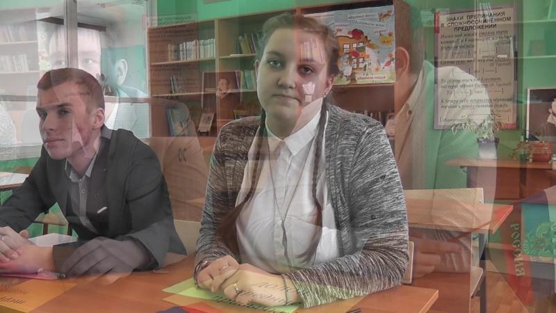 Видеоролик Мы за здоровый образ жизни обучающихся МБОУ Чашниковская СОШ под руководством Киселевой Ксении