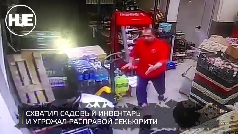Продуктовый вор ножом пырнул директора магазина в Москве