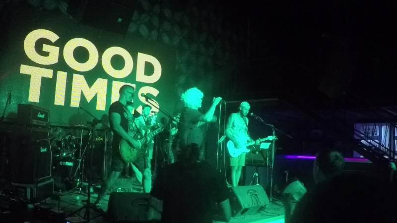 Good Times - Как Зверь!