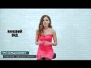 Маша Регеда снялась для блога А. Самсонова Что нравится девушкам в парнях