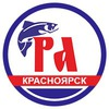 Рыболовная Академия   Красноярск