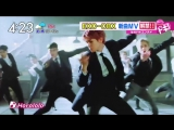 [VIDEO] 180424 EXO-CBX - Horololo @ TBSs Hayadoki