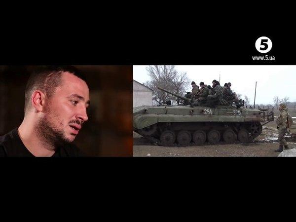Чому плачуть солдати Євген Титановий Джексон Тєрєхов | Рандеву | 31.03.2018