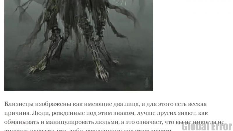 Kazhdyj_Znak_Zodiaka_Skryvaet_Monstra__A_Kakoj_u_Tebya