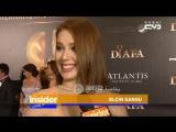 لقاء النجمة التركية Elçin Sangu - برنامج The Insıder بالعربي