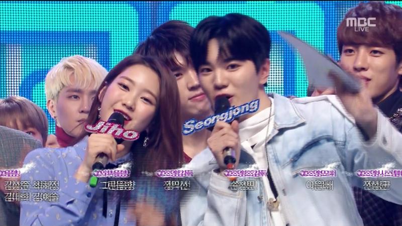 180120 MBC Music Core - MC (Sungjong), Tell Me, No.1
