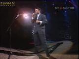 Сергей Чумаков - Сиреневый вечер