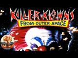Клоуны-убийцы из космоса Killer Klowns from Outer Space (1988) 720HD