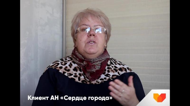 Отзыв нашего клиента — Ольги Сергеевны
