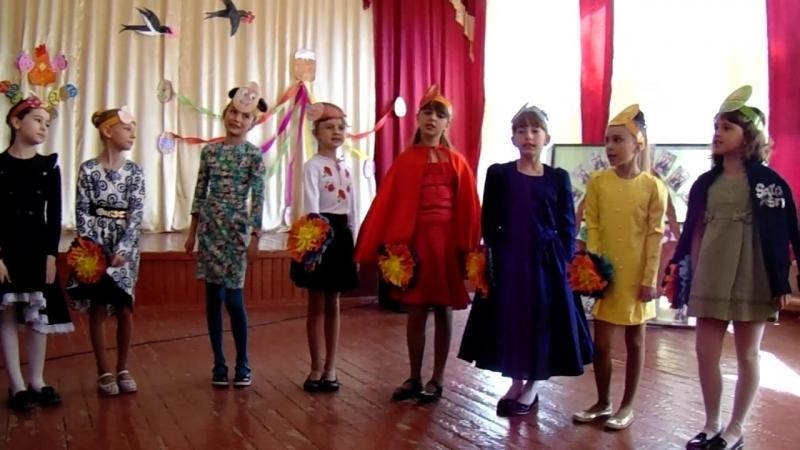 Великоднє свято 3-А клас