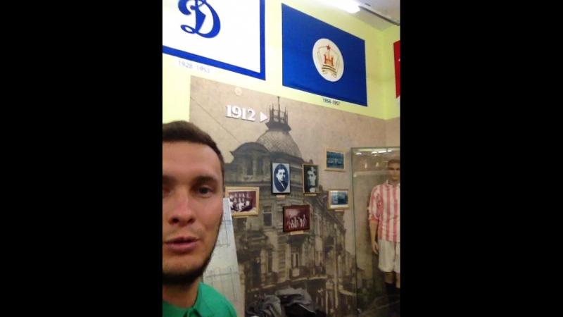 Музей ФК Кубань смотреть онлайн без регистрации